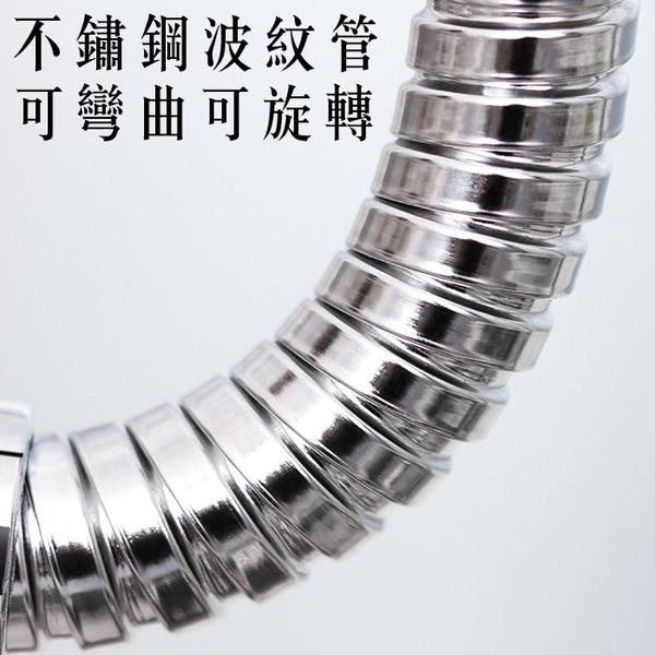 【妃航】 不鏽鋼 加長型/兩段式 360度/旋轉 廚房/廁所 萬用轉接頭 節水器/增壓 水龍頭/蓮蓬頭