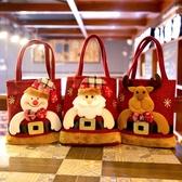 聖誕節裝飾品聖誕方形禮物袋創意聖誕老人手提袋聖誕蘋果袋禮品   依夏嚴選