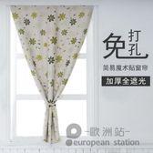 窗簾/成品免打孔簡約現代遮光魔術貼簡約
