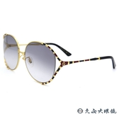 GUCCI 太陽眼鏡 GG0595S (金) 2019 珊瑚蛇系列 金屬圓框 墨鏡 久必大眼鏡