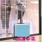 輕便18寸兒童行李箱女男小型拉桿箱迷你旅行箱16登機箱密碼箱 淇朵市集