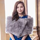 奢華仿兔毛寬版保暖毛披肩~婚禮宴會穿搭~美之札