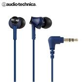 鐵三角耳塞式耳機ATH-CK350M - 藍【愛買】