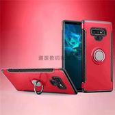 三星Galaxy Note 9 手機殼 創意 一體 磁吸 指環殼 全包 防滑 360度 旋轉 支架 硬殼