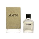 GIORGIO ARMANI亞曼尼經典男性淡香水小香 7ml【UR8D】