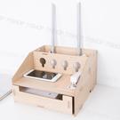 [現貨] 木製組合電源線整理收納盒【M0...