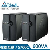 IDEAL愛迪歐【兩入組】 600VA 在線互動式UPS不斷電系統 IDEAL-5706C