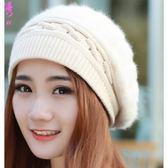 [24hr-快速出貨]  帽子 秋冬 時尚 條紋 加絨 加厚 仿兔毛 貝雷帽 冬天 女款 護耳