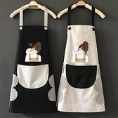 圍裙 大人時尚防水防油家用可愛圍裙女廚房做飯餐廳工作服圍腰定制印字