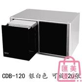 CD收納盒輕觸式大容量120片碟片光盤架CD盒CD收納箱【匯美優品】