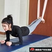 家用墻繩倒立繩空中瑜伽吊床伸展帶舞蹈瑜伽拉力繩【探索者戶外生活館】