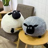 搞怪玩具 可愛韓國公仔毛絨玩具抱枕兒童節玩偶布娃娃搞怪情侶生日禮物女孩 2色