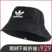 現貨在庫 ADIDAS Originals Bucket Hat 帽子 漁夫帽 流行 休閒 三葉草 刺繡 黑 【運動世界】BK7345