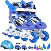 直排輪 溜冰鞋兒童可調男童女童閃光輪滑鞋全套旱冰鞋初學者滑冰鞋TW【快速出貨八折鉅惠】
