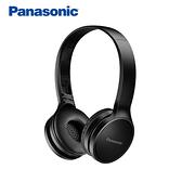 入內特價~Panasonic 國際牌【RP-HF400B 】 藍牙無線耳罩式耳機