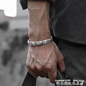 999足銀招財進寶貔貅心經手鐲男潮個性復古轉運開口手環銀飾鐲子 衣間迷你屋