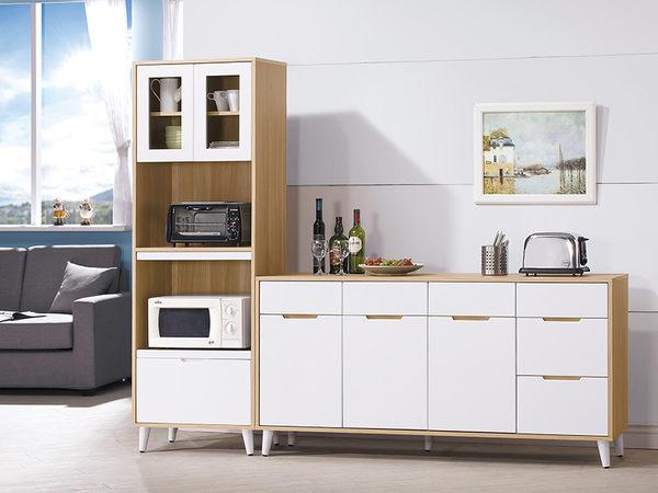 【森可家居】伊登北歐5.3尺餐櫃下座 7HY411-2 廚房收納櫃 中島 無印北歐風