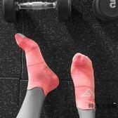 3雙 專業運動襪跑步男女淺口純棉短襪防臭【時尚大衣櫥】