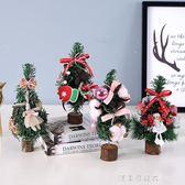 創意圣誕樹小盆栽圣誕節客廳桌面迷你裝飾品擺件節日裝飾用品 漾美眉韓衣