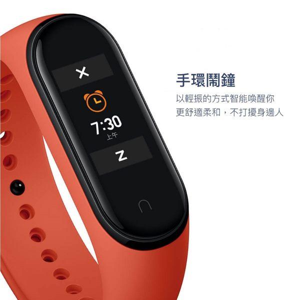 小米手環4 標準版 套裝 繁體中文 運動手環 2019 送保貼 彩色 大螢幕 心率檢測 LINE 支付寶