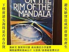 二手書博民逛書店On罕見The Rim Of The MandalaY12800 Paul Cook New York, Ny