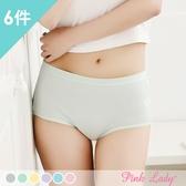 親膚棉質透氣內褲 簡約素面 包臀中高腰內褲801(6件組)-Pink Lady