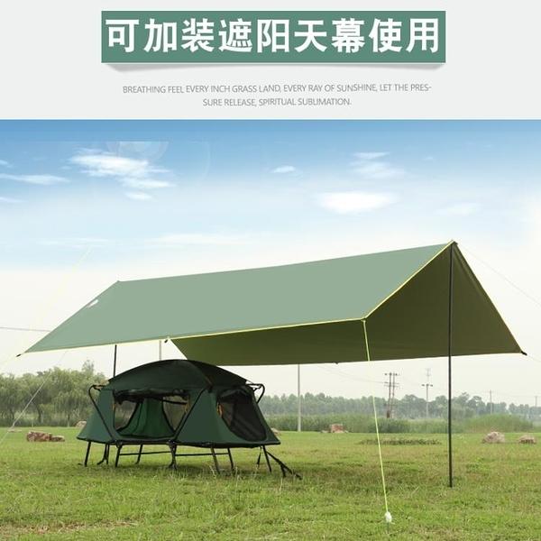 戶外帳篷 Guide Series 戶外裝備單人雙人釣魚露營保暖防風防雨離地帳篷   8號店WJ