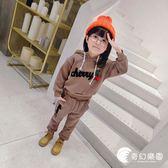 中小童女童套裝 秋季時尚抓絨兒童寶寶長袖褲子兩件套潮