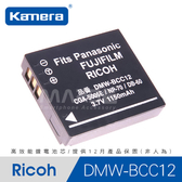 【marsfun火星樂】Kamera 佳美能 DB-60/DB-65(S005) 數位相機電池 充電電池 Ricoh 相機電池 鋰電池