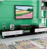 鋼化玻璃伸縮茶幾電視櫃組合現代簡約歐式小戶型客廳迷你電視機櫃igo    韓小姐的衣櫥