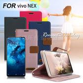 Xmart for Vivo NEX 6.59吋 度假浪漫風皮套 - 灰 / 桃 / 粉 / 藍