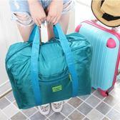 旅行便攜折疊購物袋收納包旅行袋男款女 免運