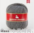 恒源祥正品毛線球純羊毛手工編織中細線鉤針成人男女寶寶毛衣帽子 小艾新品