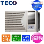 TECO東元2-4坪一級R32變頻冷暖右吹窗型冷氣 MW22IHR-HR~含基本安裝+舊機回收