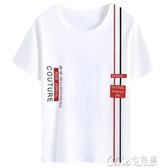 短袖T恤 純棉t恤女士短袖2020年夏季韓版寬鬆網紅ins潮百搭半袖上衣服 【快速出貨】