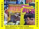 二手書博民逛書店罕見科幻世界2002年4.8.9.10.11.12加增刊Y236704