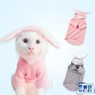 兔耳衛衣狗狗貓咪寵物衣服短袖夏裝
