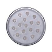 LightnessLED調光聚光飛碟燈12.5W黃光Ra95
