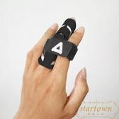 現貨 籃球護指AQ護指繃帶護手套運動護指關護指套【繁星小鎮】
