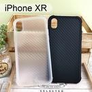 四角強化碳纖維紋空壓軟殼 iPhone XR (6.1吋)