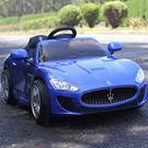 瑪莎拉蒂 原廠授權 兒童電動車 烤漆藍