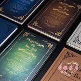 記事本 硬皮筆記本子韓國日記本魔法書創意歐式復古文藝小清新簡約記事本