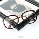平光眼鏡 膠框金屬腳架鏡框【NY352】