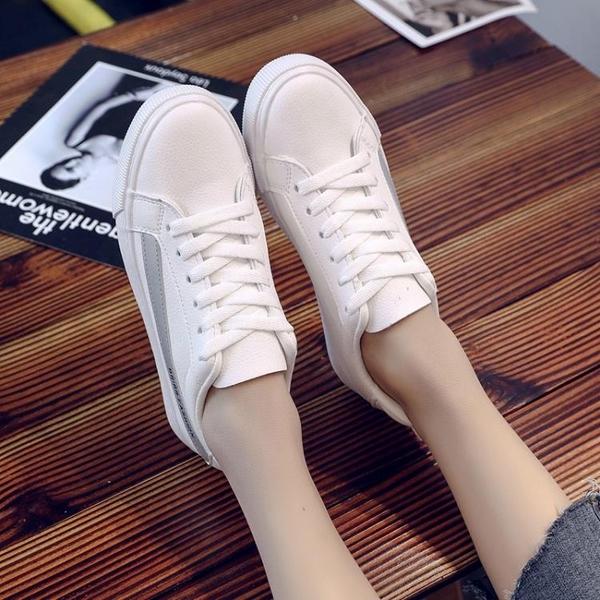 休閒鞋 鞋子女好康秋季新品小白鞋女百搭正韓學生帆布鞋網紅女鞋休閒板鞋