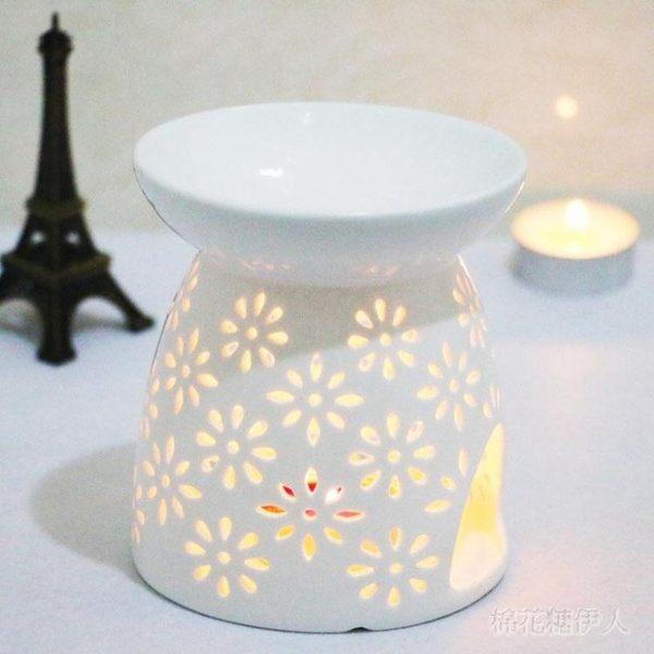仿古室內白色陶瓷鏤空香薰精油爐擺件LVV3277【棉花糖伊人】
