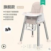 寶寶餐椅吃飯可折疊便攜式嬰兒椅子多功能餐桌椅座椅兒童飯桌CY『小淇嚴選』