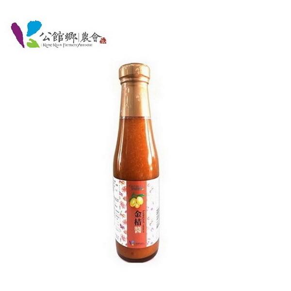 【公館鄉農會】金桔醬250g/罐