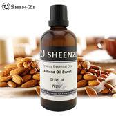 (甜杏仁油)100ml 基礎植物油 按摩油 基底油