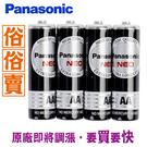 【促銷價】 國際牌 3號電池黑色 4入 /組