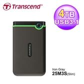 【Transcend 創見】4TB 薄型行動硬碟 TS4TSJ25M3S 鐵灰色
